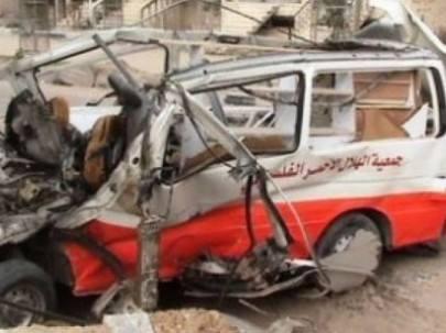 Gaza 9