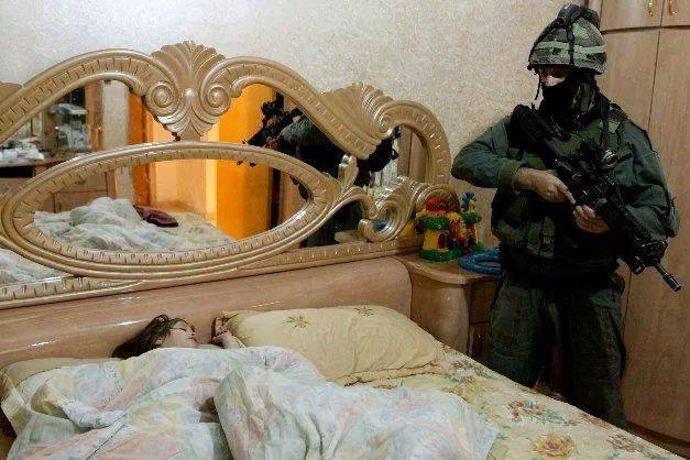Gaza Home Invasion
