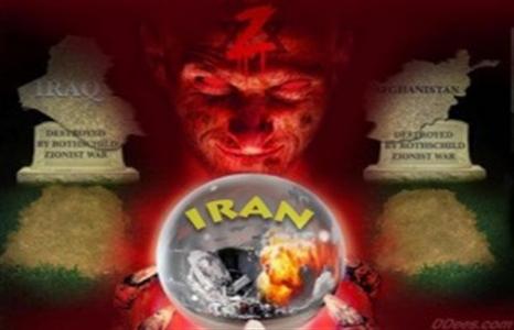 IranCrystal1-466