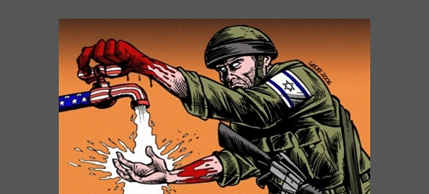 You Are Judged By The Company You Keep, The Israeli Lobby tries to prevent reports and criticism of Israel's crimes against the Palestine, here is the truth.