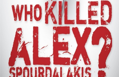 alex-460