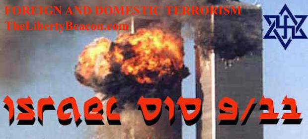 ISRAEL DID 9-11--PHOTO