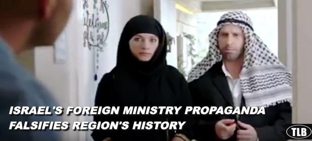 israelforeignministrypropaganda12