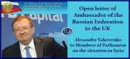 russian-open-letter-to-uk