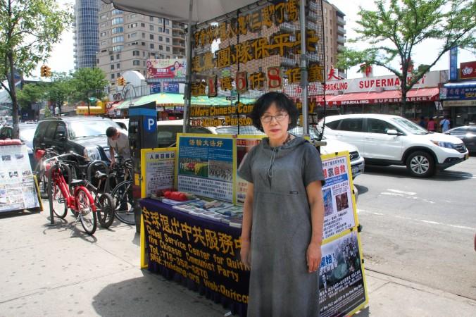 flushing chinese woman