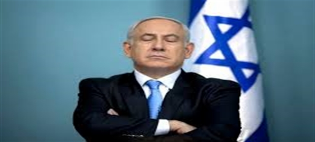 prime minister israel620