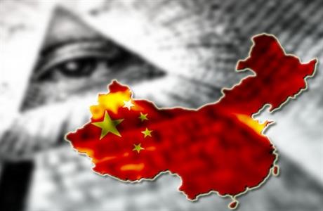 china-new-world460