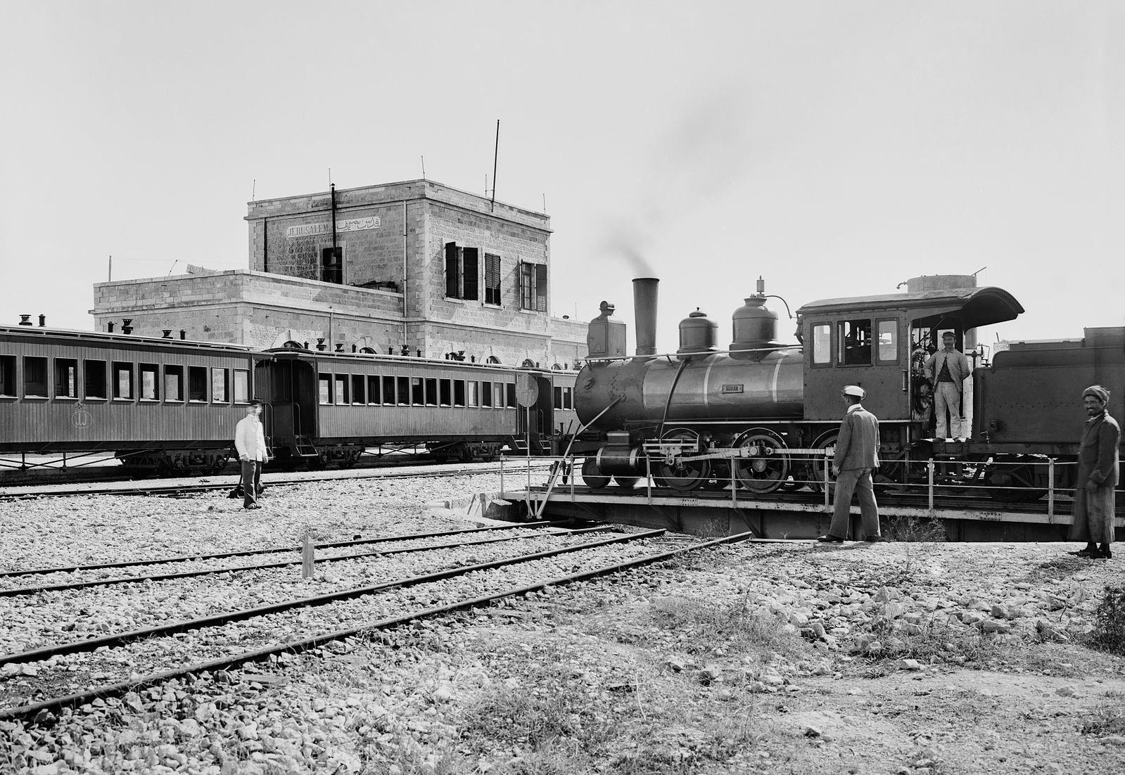 Jerusalem rail staten 1890s