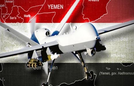 yemen_drone_rect-466