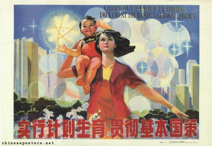 chinas-one-child-policy-434x300