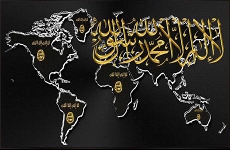 ISIS-World.jpg460